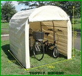 【送料無料】マルチヤード【3台用 ベージュ色】MY-3BC 自転車置き場 屋根 自転車置き場 家庭用 サイクルハウス サイクル ガレージ