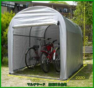 シルバー サイクル ガレージ