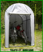 【送料無料】マルチヤード【2台用 シルバー色】MY-2SC 自転車置き場 屋根 自転車置き場 家庭用 サイクルハウス サイクル ガレージ