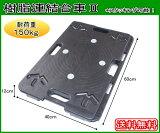 【送料無料】連結平台車 TAN-597【連結台車 軽量 運搬車】 02P03Dec16