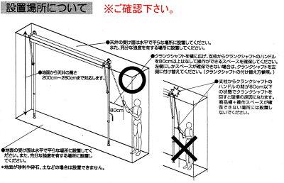 【送料無料】オーニング【日よけシェード】幅180cmタイプTAN-523-18スーパーセール!