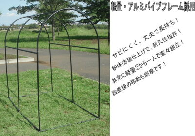 マルチヤード【4台用ベージュ色】MY-4BC自転車置き場屋根サイクルハウスパイプハウス