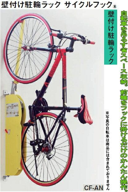 4台用ベージュ色】MY-4BC自転車 ...