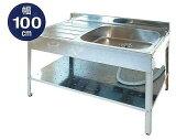 【送料無料】SANIDEA サンイディア アウトドアキッチン1000 SK-1000簡易 流し台 屋外 ガーデンシンク 流し台 シンク 02P03Dec16