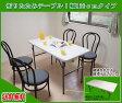 【送料無料】折りたたみ テーブル 120cm【折りたたみ作業台 折り畳みテーブル アウトドア 収穫テーブル アウトドアテーブル レジャーテーブル フォールディングテーブル】