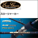 エバーグリーン ポセイドン NEW スロージャーカー PSLJ603-4