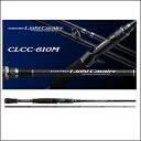 【エバーグリーン】 ライトキャバルリー CLCC-610M
