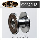 エバーグリーン オケアノス スペアスプール EVER GREEN OCEANUS