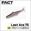 エバーグリーン ラストエース75 Last Ace75