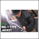 【エバーグリーン】 B-TRUE MA-1タイプジャケット