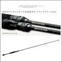 【バレーヒル】 ブラックスケールSX BSXS-62L