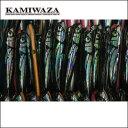 【KAMIWAZA】 カミワザ デコカット 160F