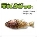 一誠 イッセイ issei ギルフラット GILL FLAT 【DM便選択可能商品】