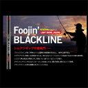 アピア フージン ブラックライン 99H BLACK LINE 99H