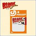 ジャングルジム ビーンズシンカー Beans Sinker