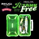 【 リューギ RYUGI 】  R-TANK Free Lサイズ アールタンク フリー Lサイズ
