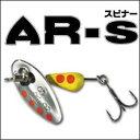 スミス AR-スピナー 1.6g SMITH AR-S 【342】