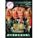 【内外出版 DVD】 ルアーマガジン・ザ・ムービーDX vo...