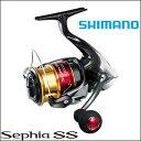 シマノ 15セフィアSS C3000S