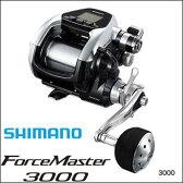 【SHIMANO】 シマノ 15フォースマスター3000