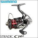 シマノ SHIMANO 16ストラディックCI4+ C2000S 16STRADIC