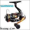 シマノ 13ソアレ CI4+ C2000PGSS