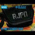 レイドジャパン RJメッセンジャーバッグ RJ MESSENGER BAG