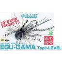 レイドジャパン エグダマ Type-LEVEL  EGU-DAMA