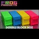 【フロッグ】 FROG ダブルブロックボックス