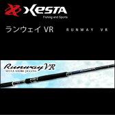 ゼスタ ランウェイ VR 10M