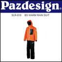【Pazdesign】 パズデザイン BS ウォームレインスーツ 【SLR-018】 納期3〜11日