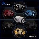 Bykski 90 degree Rotary Fittings G1/4' Boutique multiple colour for changing the hoses tub