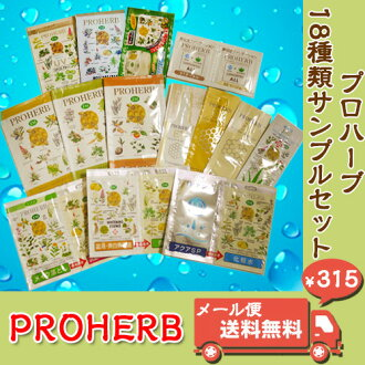 PROHERB Pro have you try sample 18