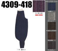 �Ұ�TORAICHI4309-418����������«ĶĶ���Ȭʬ�ݥꥨ���ƥ�100��