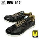 【5/27 20:00〜6/1 01:59 ポイント2倍】ワイドウルブス 安全靴 WW-102 JSAA規格A種WIDE WOLVES安全靴 / 安全靴 スニー...