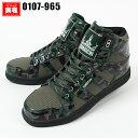 寅壱 安全靴 0107-965 ハイカットTORAICHI安全靴 / 安全靴 スニーカー / 作業用安全靴 安全スニーカー