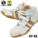 サンダンス 安全靴 GT-XX ハイカットマジックSUNDANCE安全靴 / 安全靴 スニーカー / 作業用安全靴 安全スニーカー