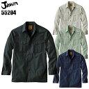 作業服 自重堂 Jawin 長袖シャツ 55204 メンズ オールシーズン用 作業着 上下セットUP対応 S〜5L