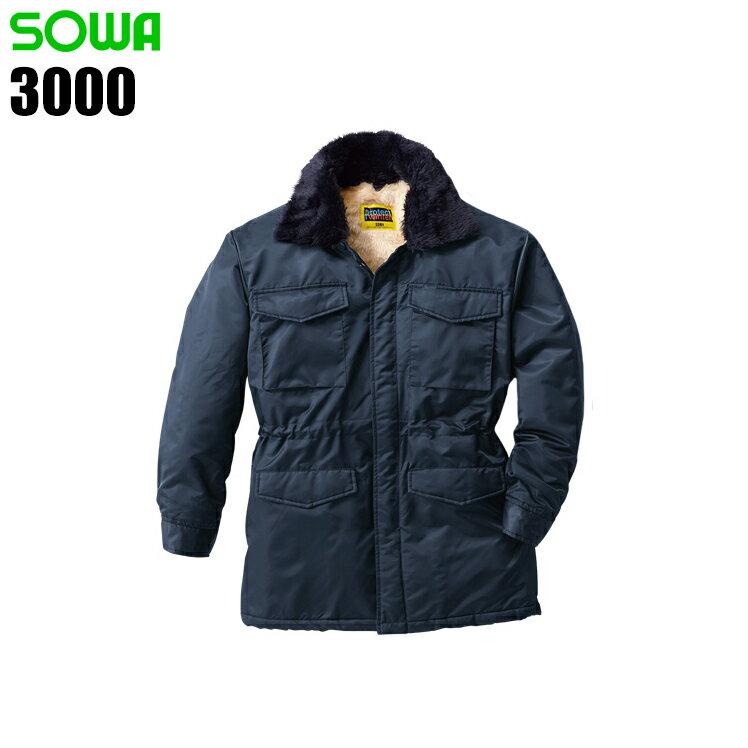 作業服・作業着・防寒着秋冬用 カストロコート 桑和 SOWA 3000表:綿100%メンズ