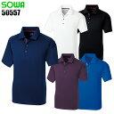 作業服・作業着・ワークユニフォーム半袖ポロシャツ 桑和 SOWA 50557ポリエステル100%メンズ