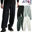 作業服・作業着・鳶 服ニッカ ニッカズボン ニッカポッカアイトス AITOZ 10667ポリエステル100%メンズ