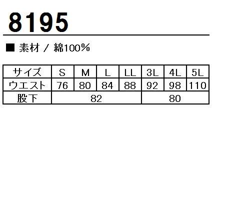作業服 作業着 作業ズボン秋冬 用 カーゴパン...の紹介画像2