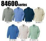 作業服・作業着・オープンシャツ自重堂(Jichodo)春夏用・大きいサイズは割高となります。作業服・作業着・春夏用自重堂(Jichodo)84624長袖オープンシャツ綿100%メンズ