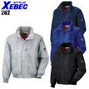 作業服・作業着・防寒着秋冬用 防寒ブルゾン ジーベック XEBEC 262ポリエステル100%メンズ
