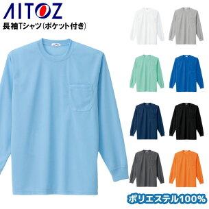 ユニフォーム Tシャツ ポケット アイトス ポリエステル
