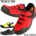 安全靴 アシックス商事 テクシーワークス 安全スニーカー WX-0002 ローカット マジック メンズ 作業靴 JSAA規格A種 25cm〜28cm 【送料無料】