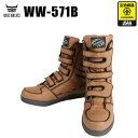 ワイドウルブス 安全靴 半長靴マジックWW-571B作業靴 WIDE WOLVES イノベート ワークブーツ 編み上げマジック JSAA規格A種