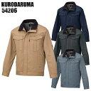 作業服・作業着・防寒着秋冬用 防寒ブルゾン クロダルマ KURODARUMA 54206表:綿100%メンズ