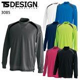 作業服・作業着・ワークユニフォームスマートネックシャツ 藤和 TS-DESIGN 3085ポリエステル100%男女兼用