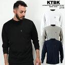 作業服・作業着・ワークユニフォーム長袖丸首Tシャツ 寿ニット 2115ポリエステル100%メンズ